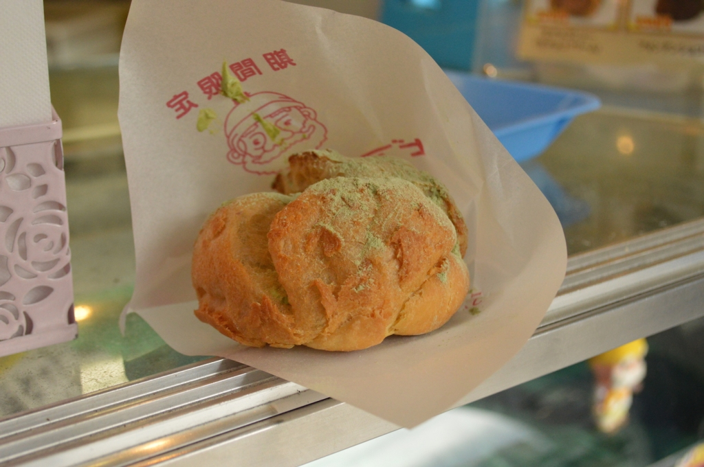 Matcha cream puff from Beard Papa