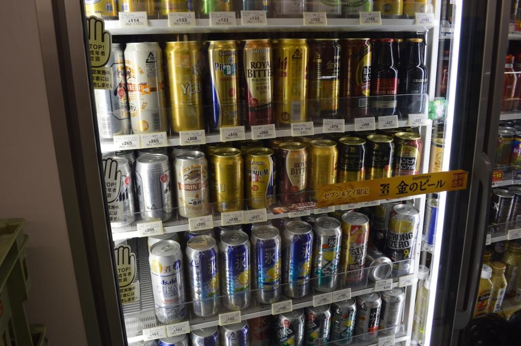 Alcohol at the konbini