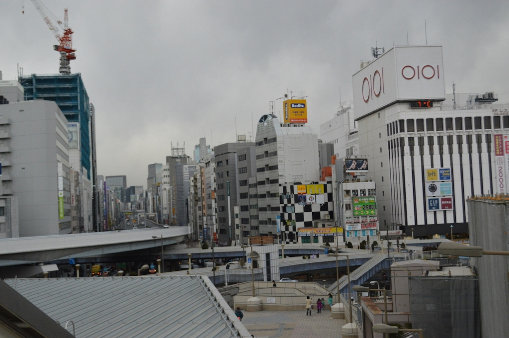 Discovering Ueno