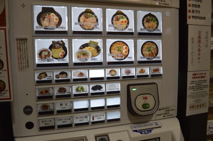 Nothing beats Japanese efficiency