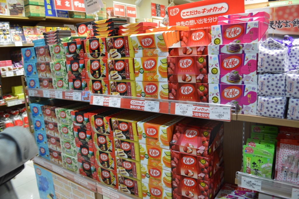 Store inside Tokyo station selling different flavour Kit Kats