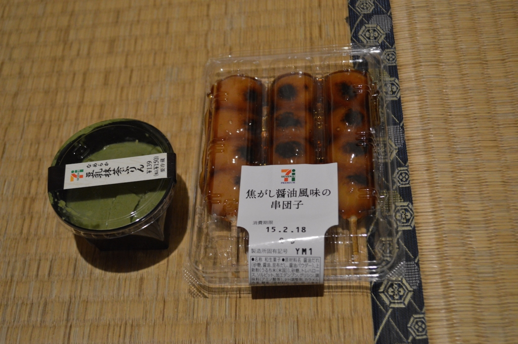 Snacks from the konbini