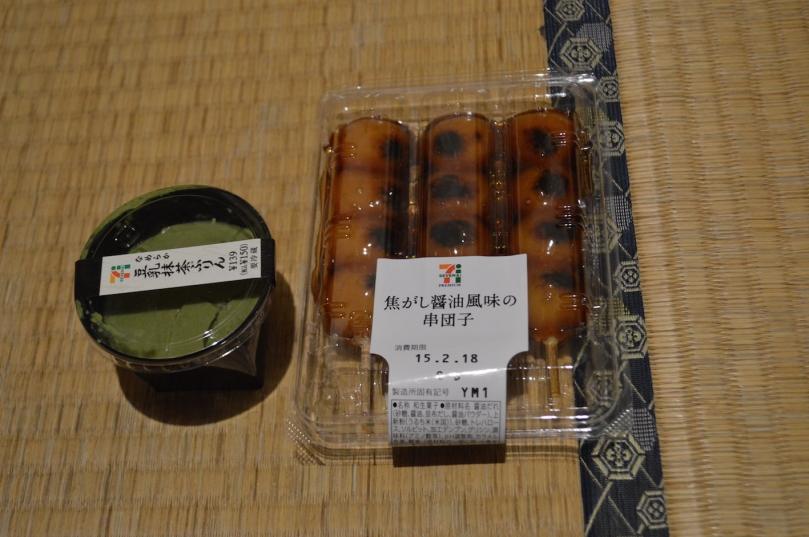 Snacks from the konbini
