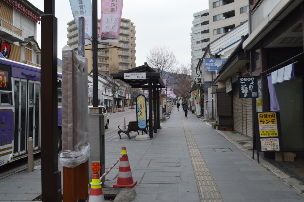 Walking from Nagano JR station to Zenko-ji