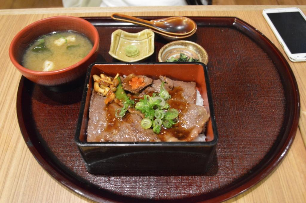 Wagyu Yakiniku Jyu ($25)