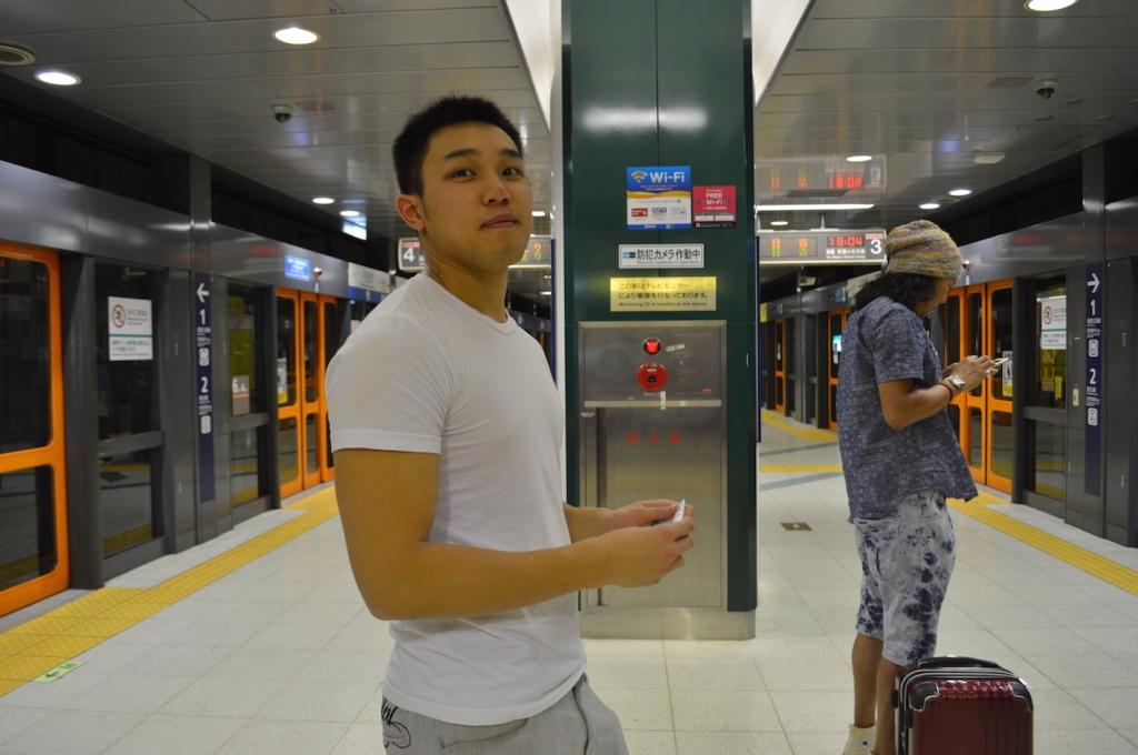 Shirokane-Takanawa subway station