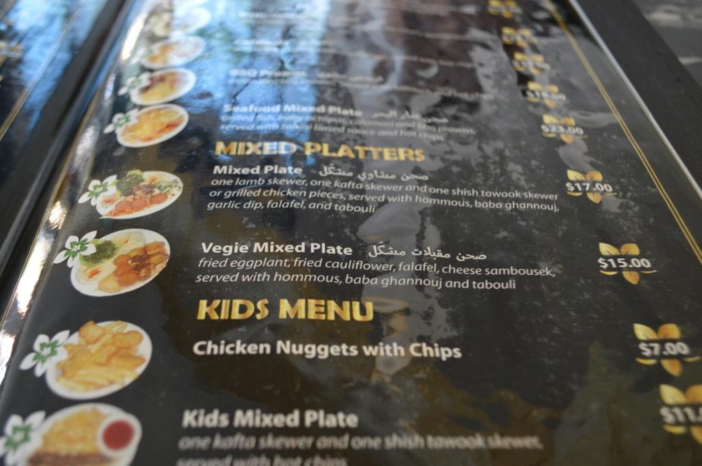 Jasmin1's menu